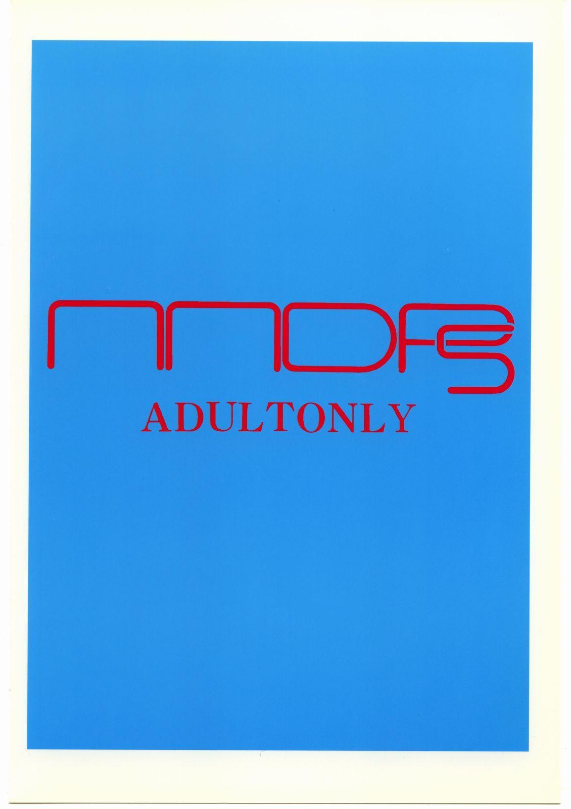 NNDP 5 27