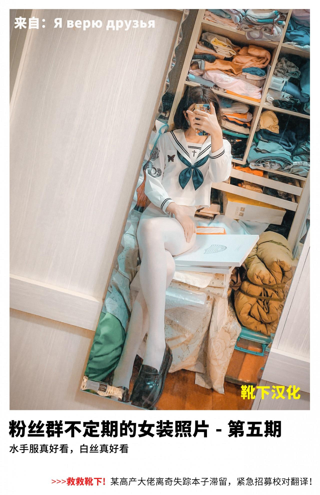 Chiisaku Natte OL ni Itazura Shiyo tto 42