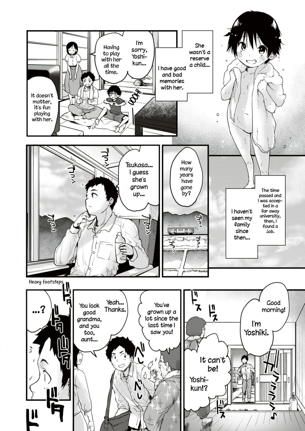 [Mozu] Mebae no Natsu - Virginal Summer Love   Summer Flower  - Virginal Summer Love (COMIC Kairakuten BEAST 2019-08) [English] [Dou-Hen FS] [Digital] 1