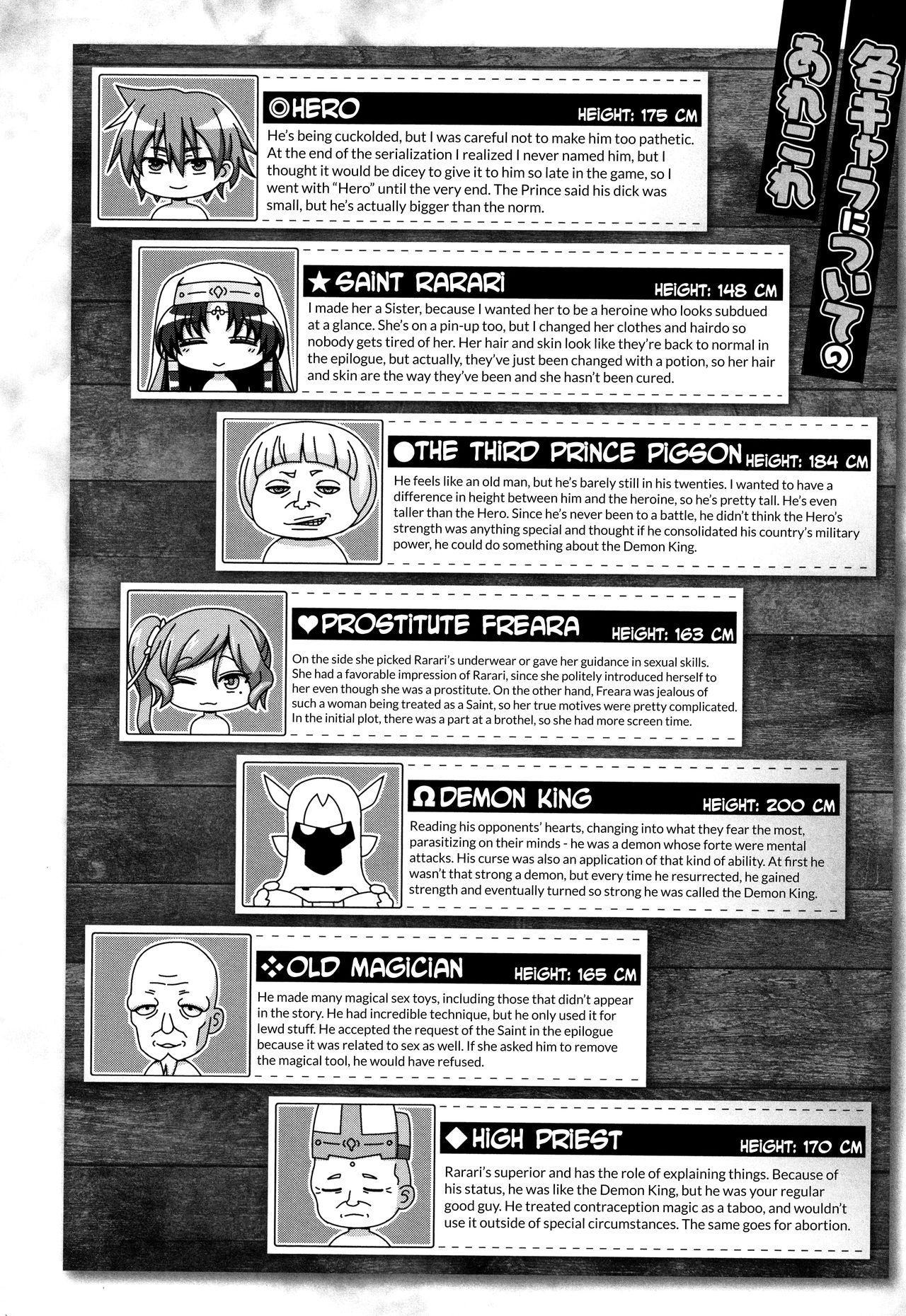 Seijo no Kenshin Ch.9 14
