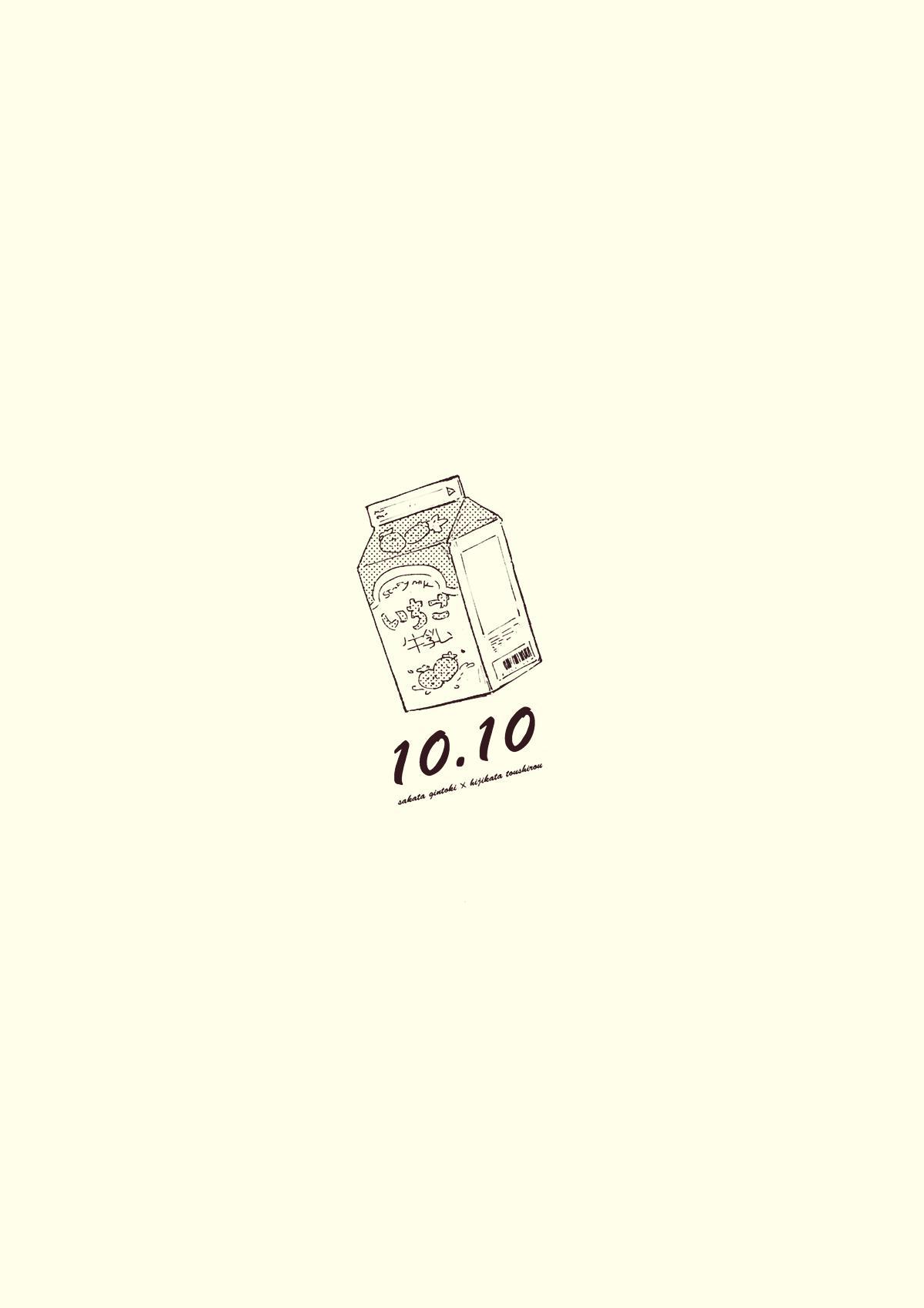 10.10 12