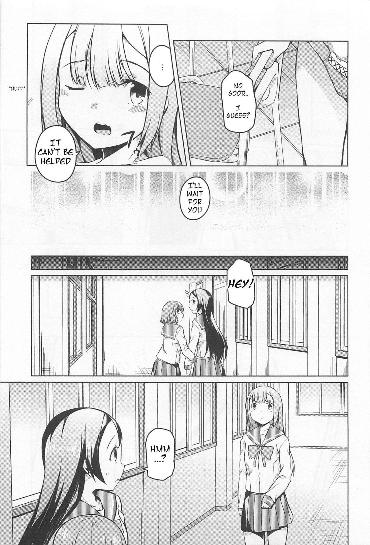 Yuujin A no Soukanzu | Relationship Chart for Friend A 18