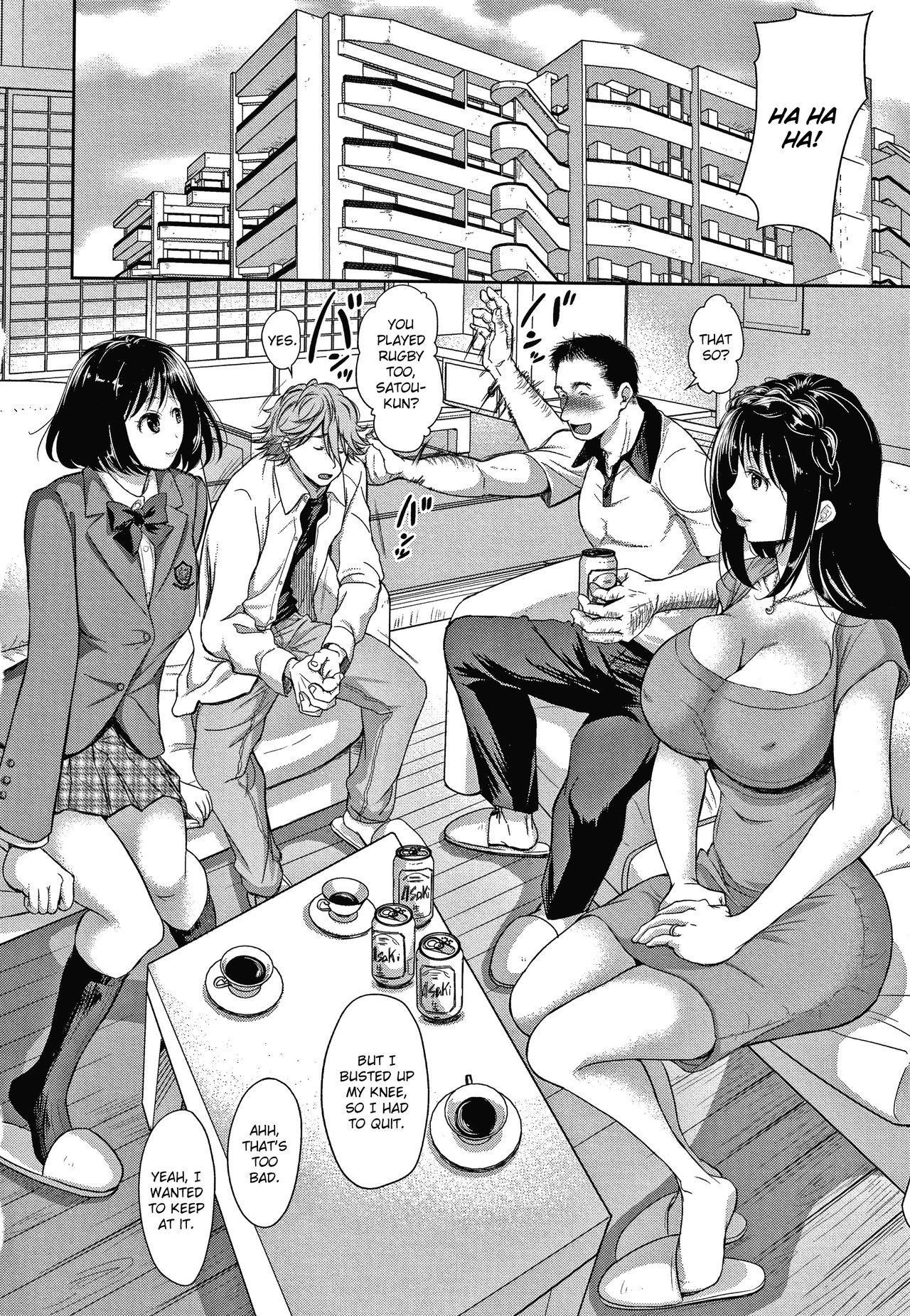 Kazoku no Hate   End of a Family 1