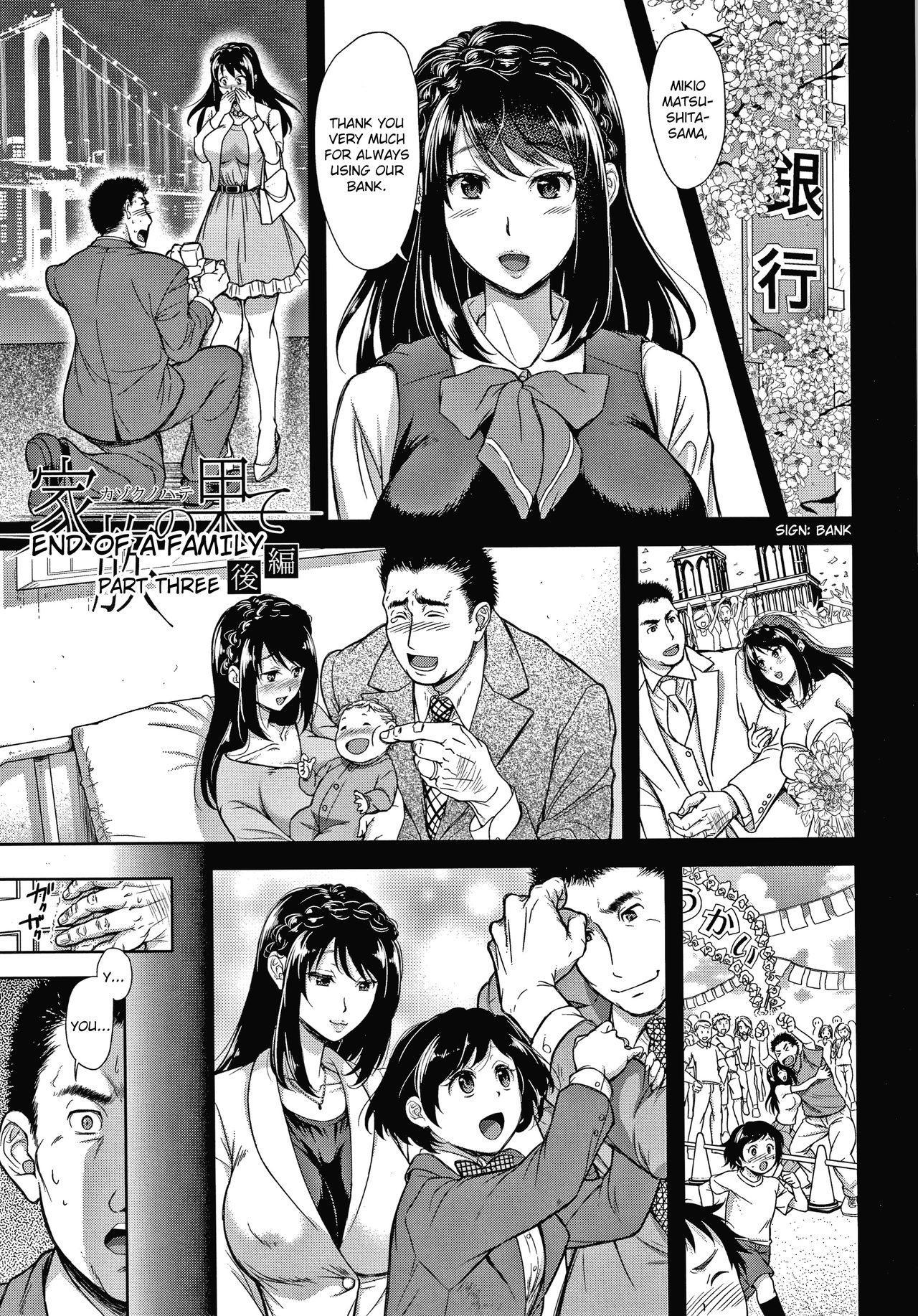 Kazoku no Hate   End of a Family 54