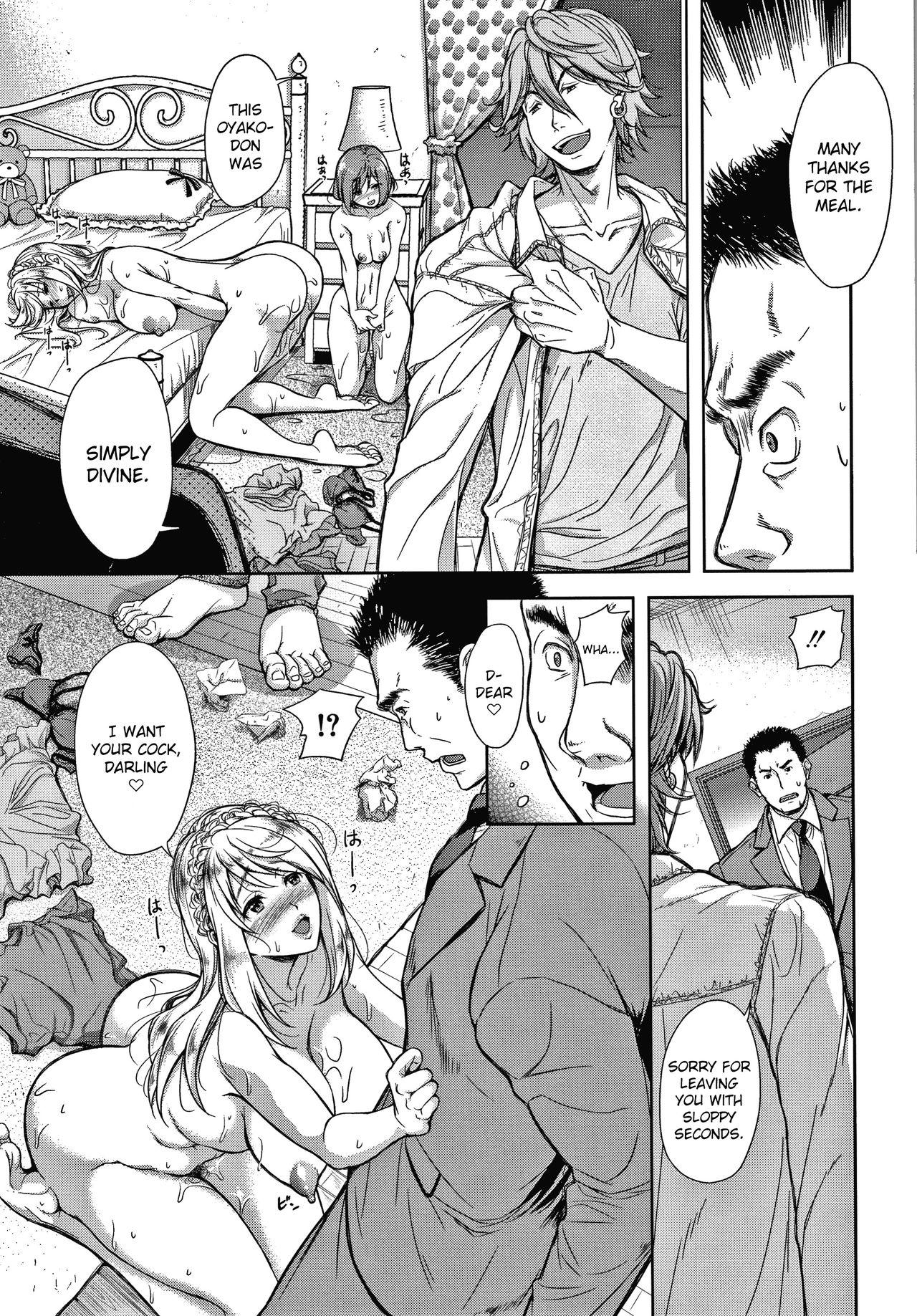 Kazoku no Hate   End of a Family 56