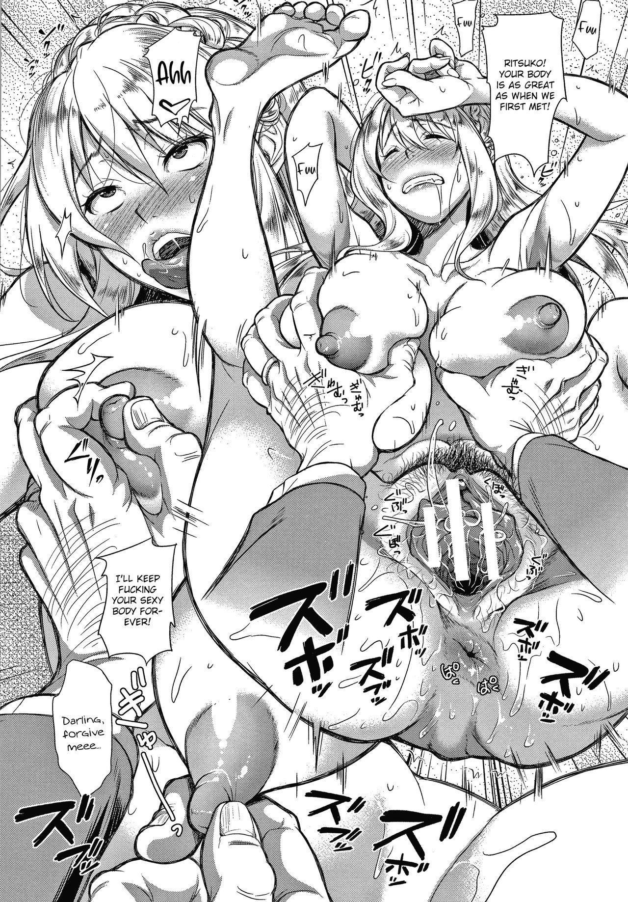 Kazoku no Hate   End of a Family 61