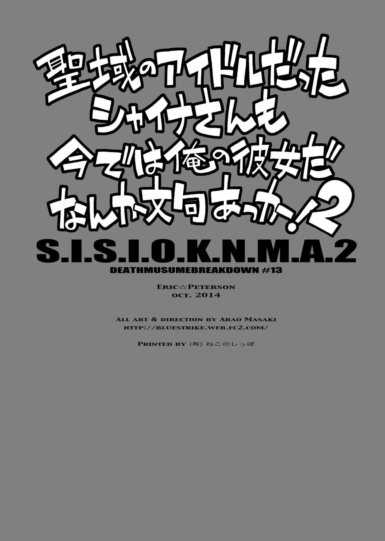 S.I.S.I.O.K.N.M.A. II 24