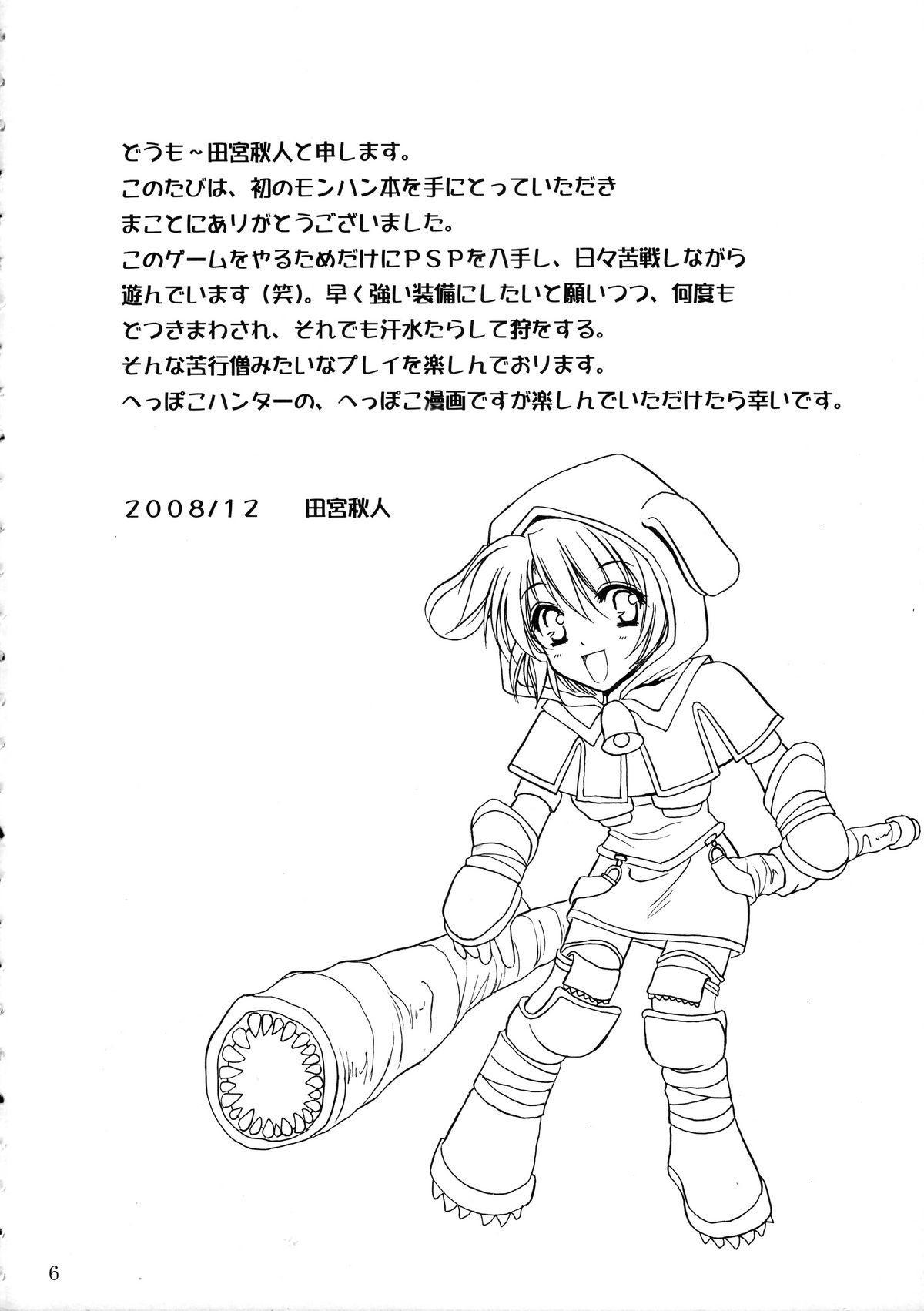 Neko Kick 6