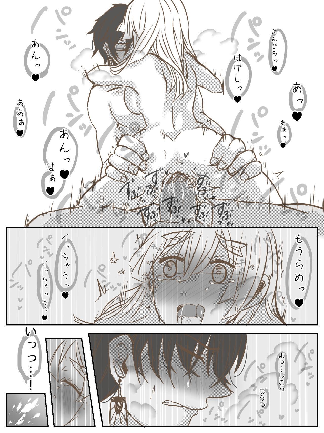 Onnanoko Datte Etchi Ga Shitai Ndesu. 14