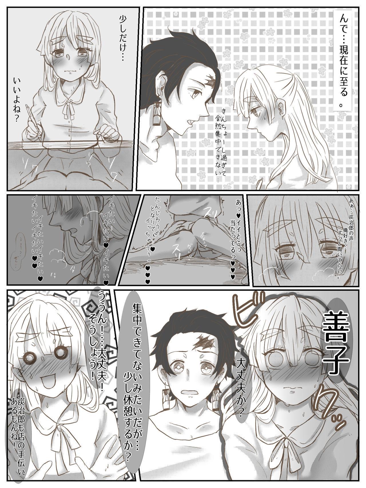 Onnanoko Datte Etchi Ga Shitai Ndesu. 2