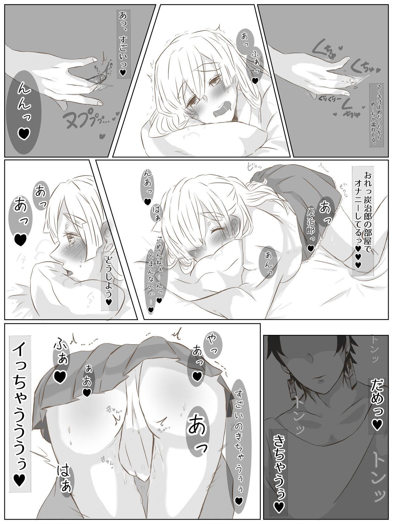 Onnanoko Datte Etchi Ga Shitai Ndesu. 4