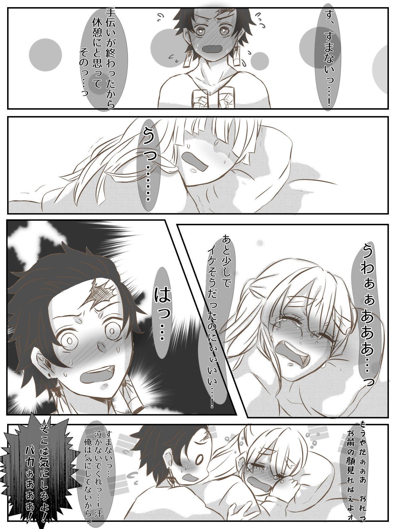 Onnanoko Datte Etchi Ga Shitai Ndesu. 6