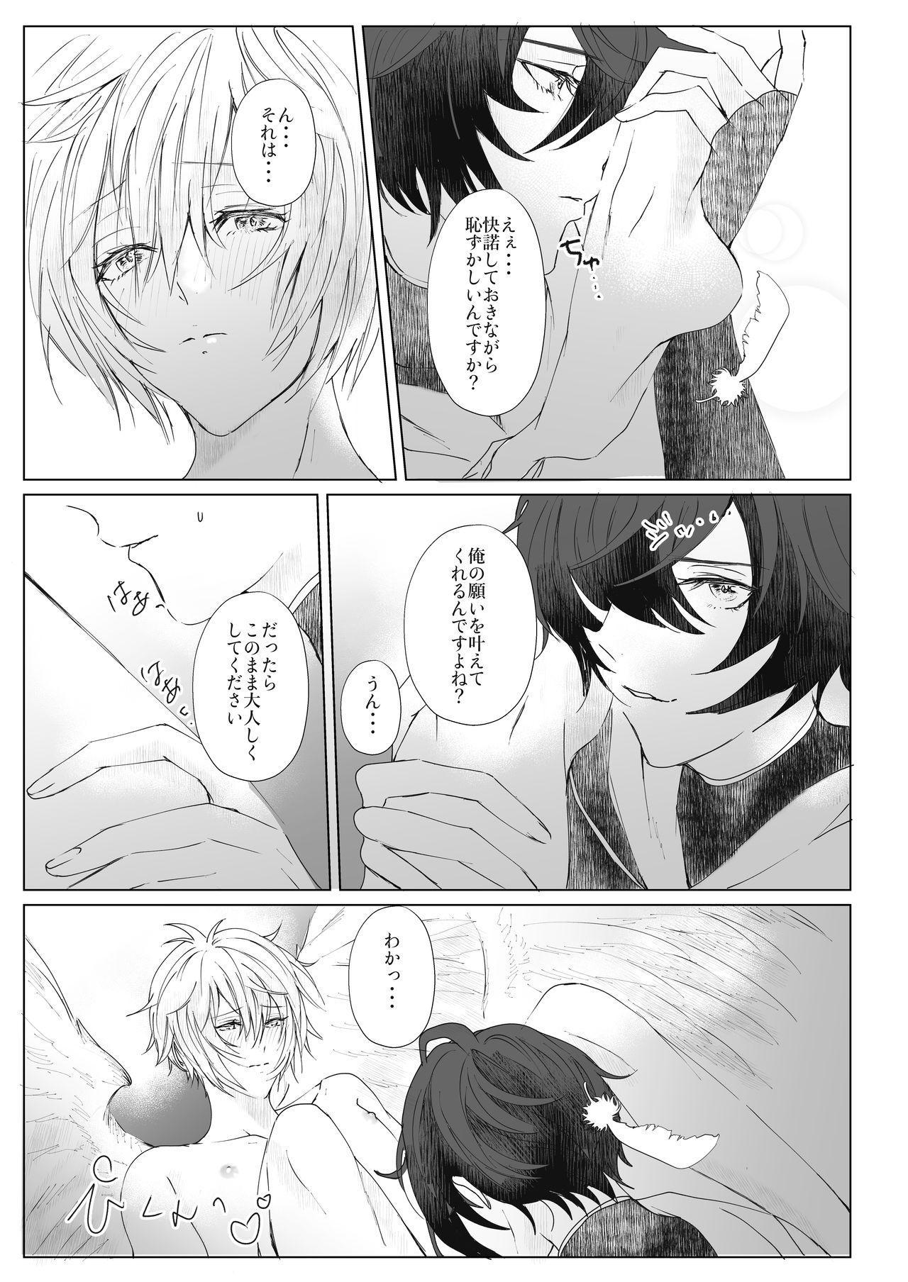 Romance 9