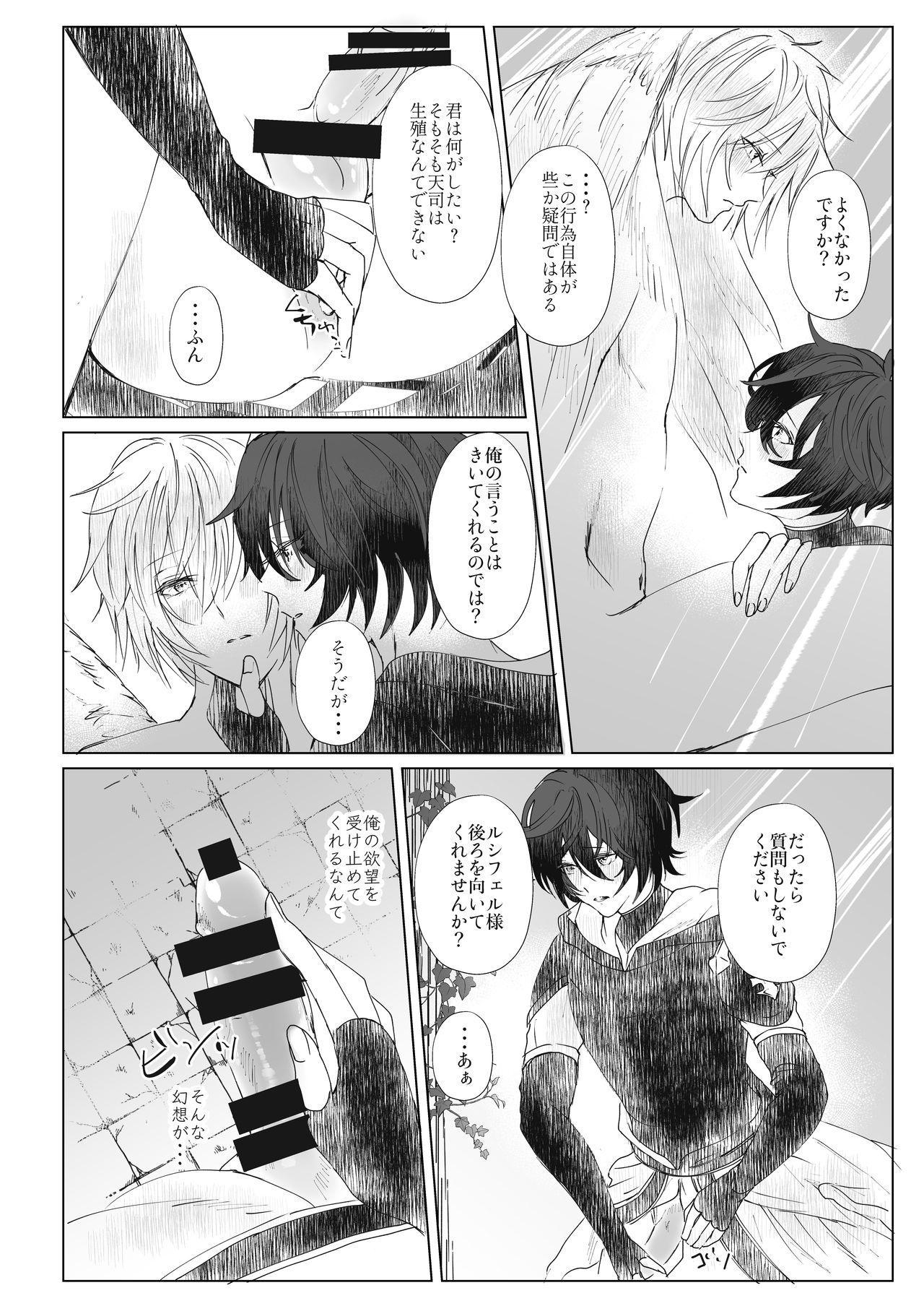 Romance 12