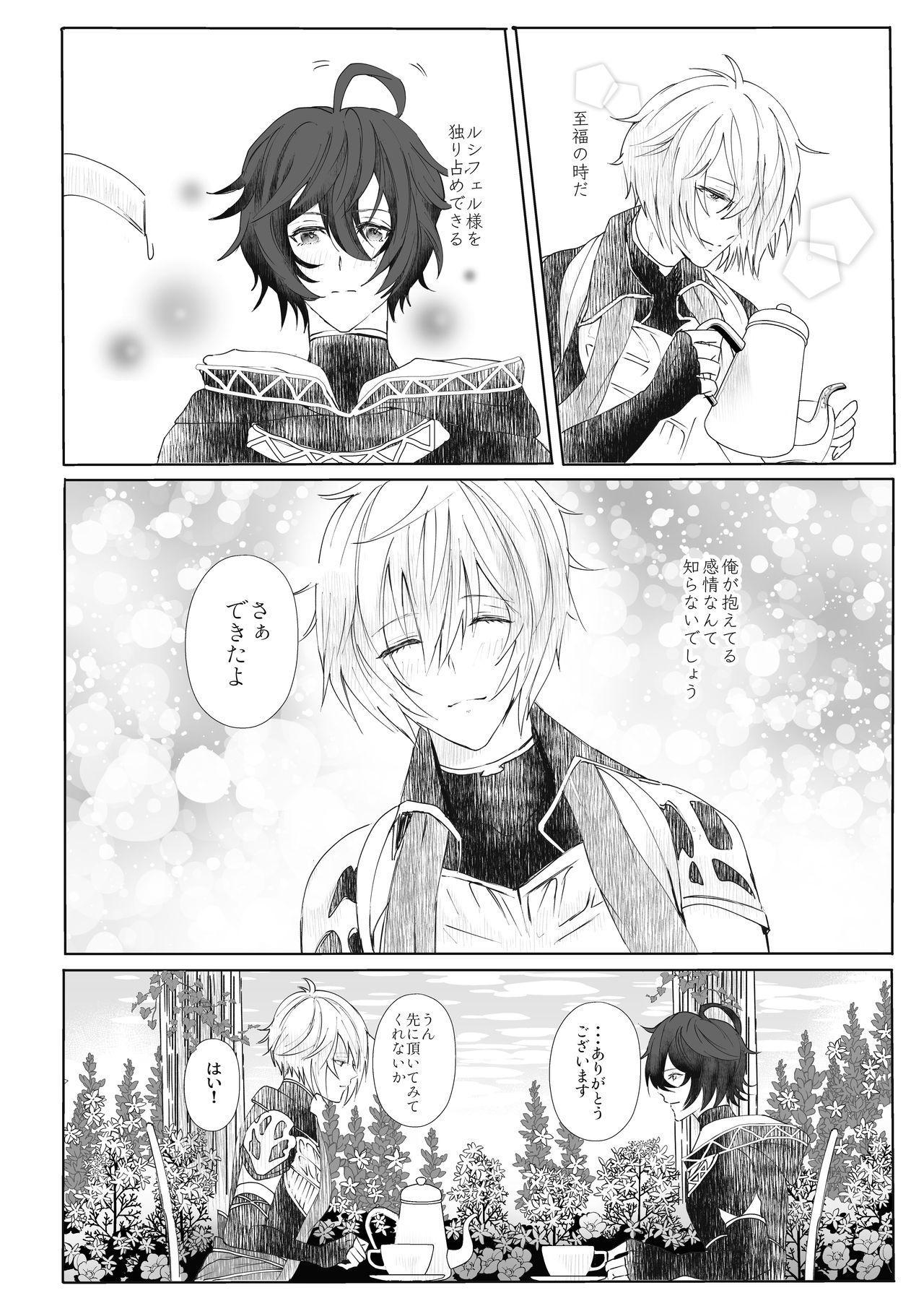 Romance 4