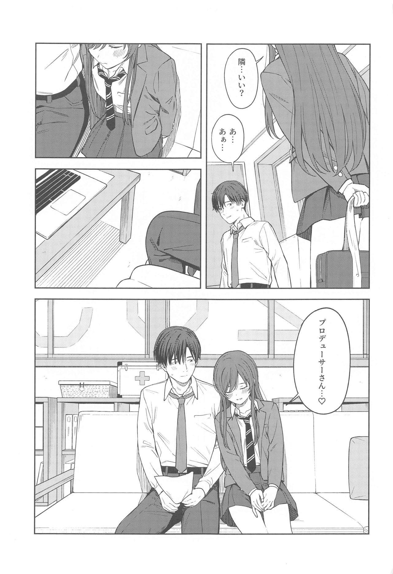 """Anone, P-san Amana..."" 10"