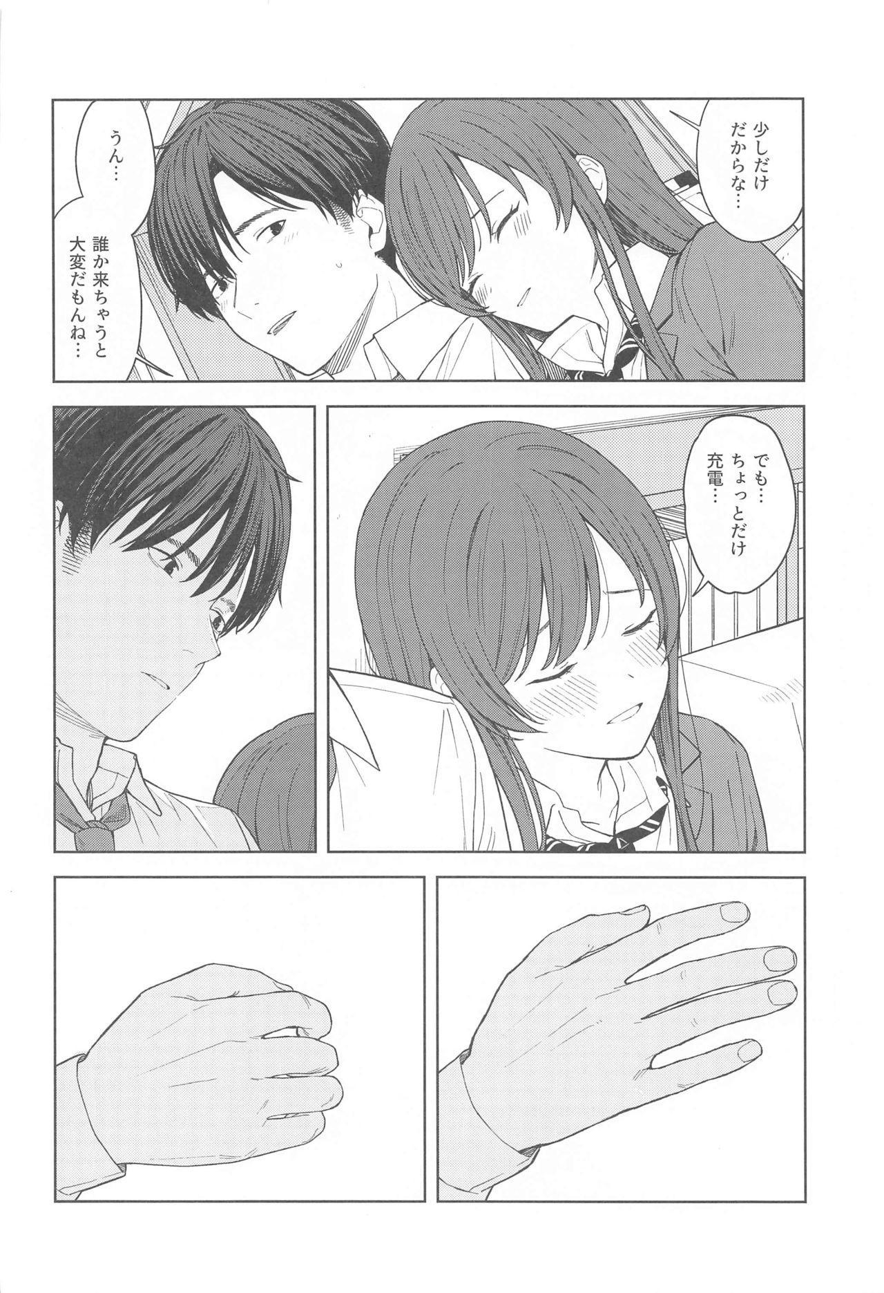 """Anone, P-san Amana..."" 11"