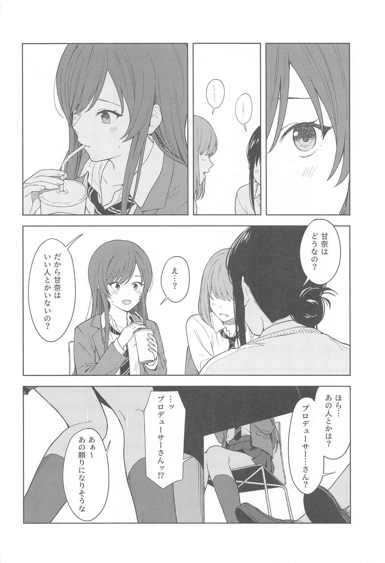 """Anone, P-san Amana..."" 5"