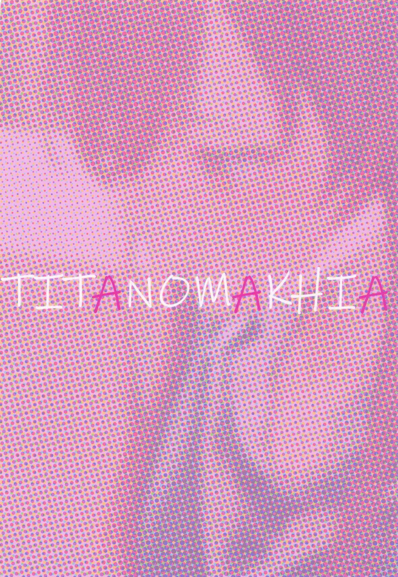 """Anone, P-san Amana..."" 61"