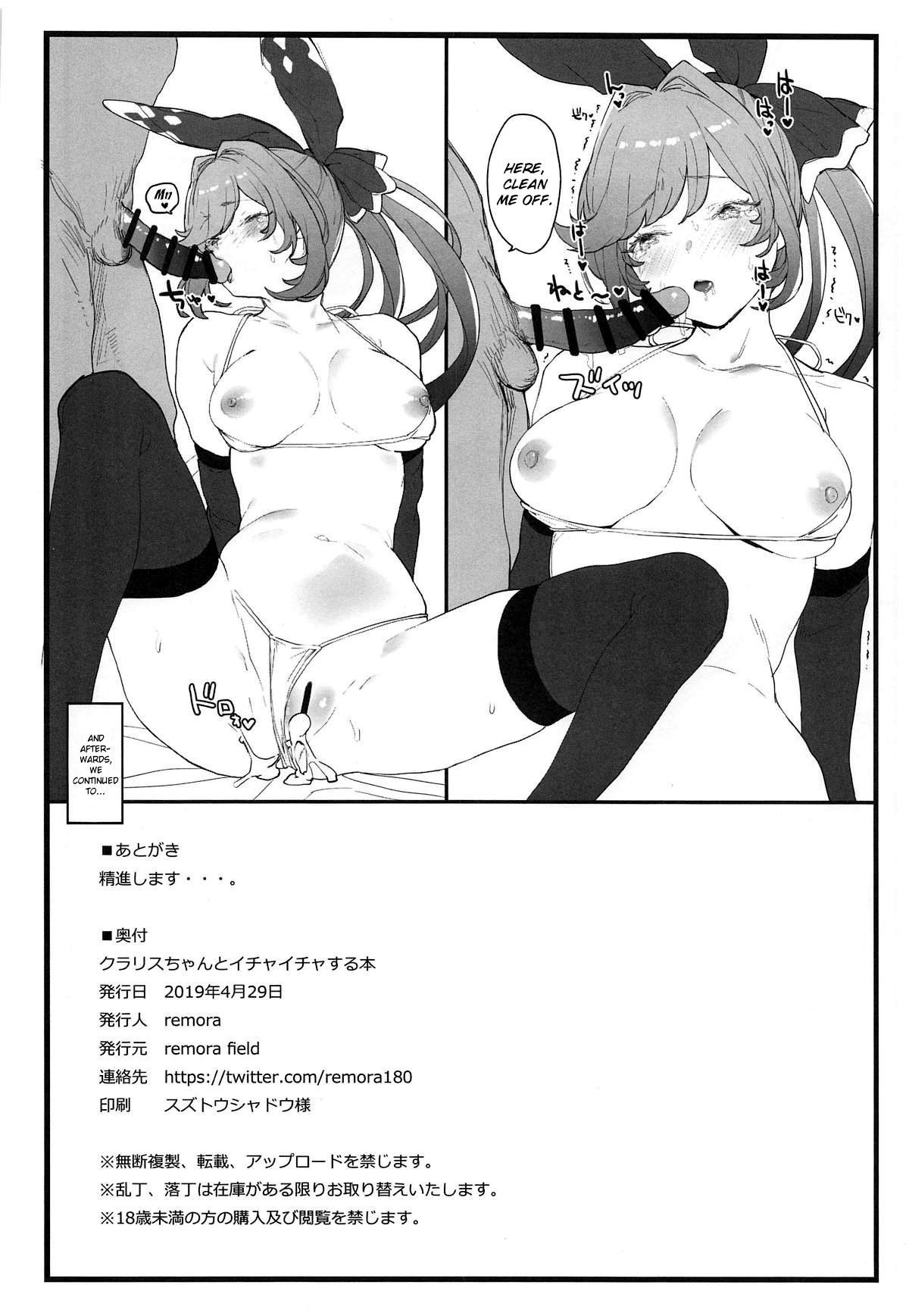 Clarisse-chan to Ichaicha Suru Hon 18