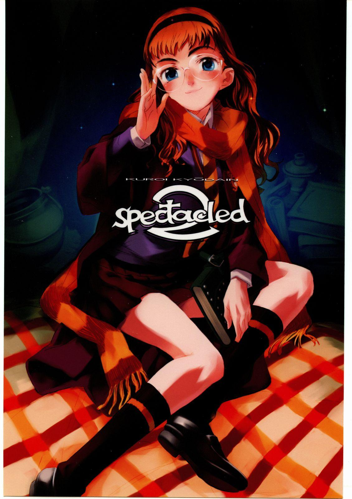 spectacled 2 0