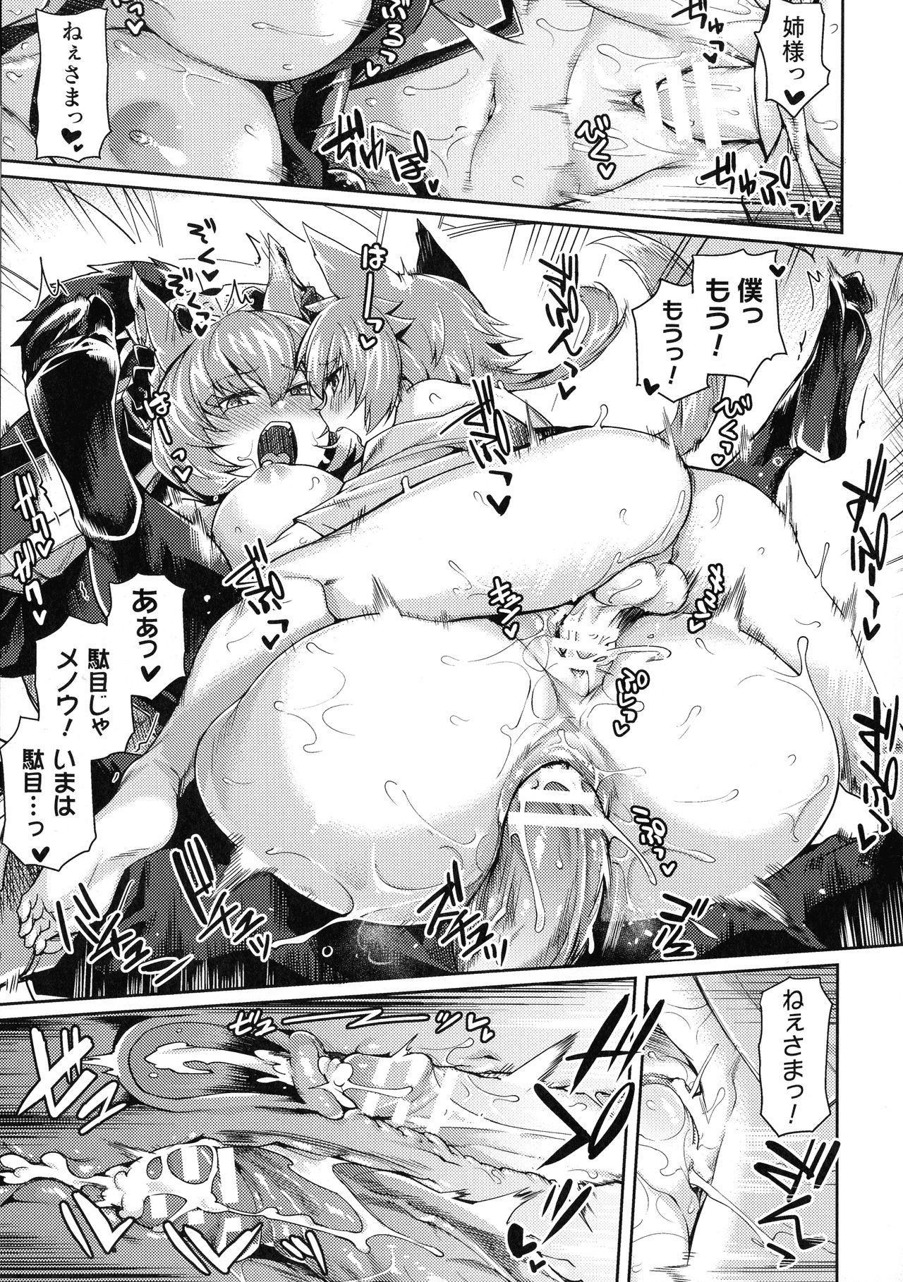 Kukkoro Heroines SP3 54