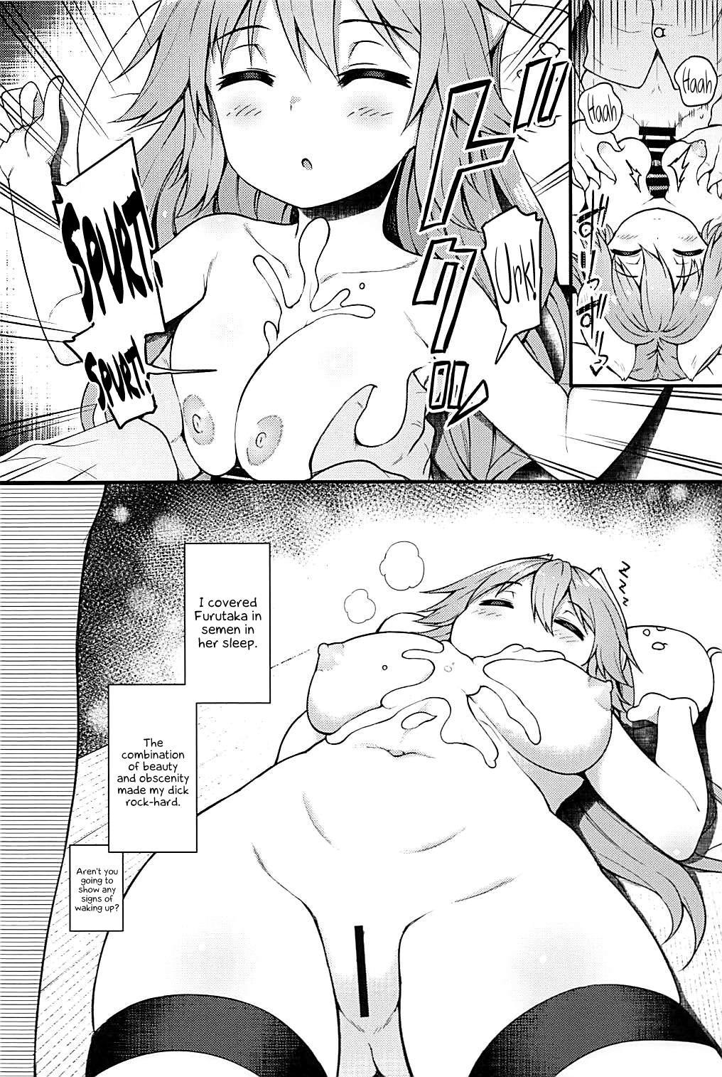 Ninshiki Kakusei Somnophilia 20