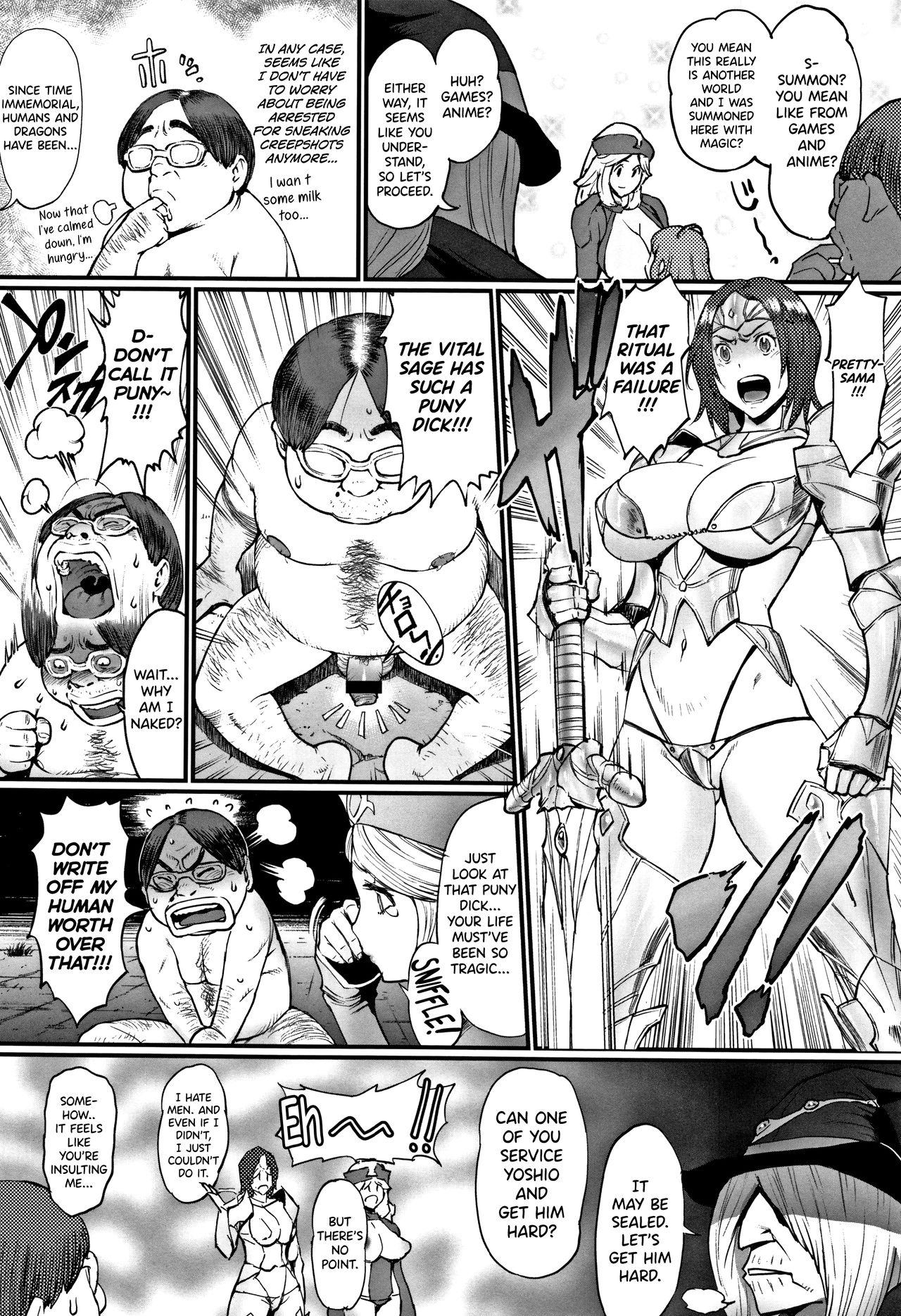 Hime to Dragon Ch.1-2 11