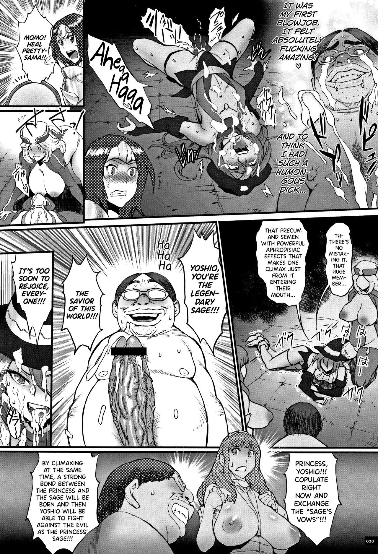 Hime to Dragon Ch.1-2 15