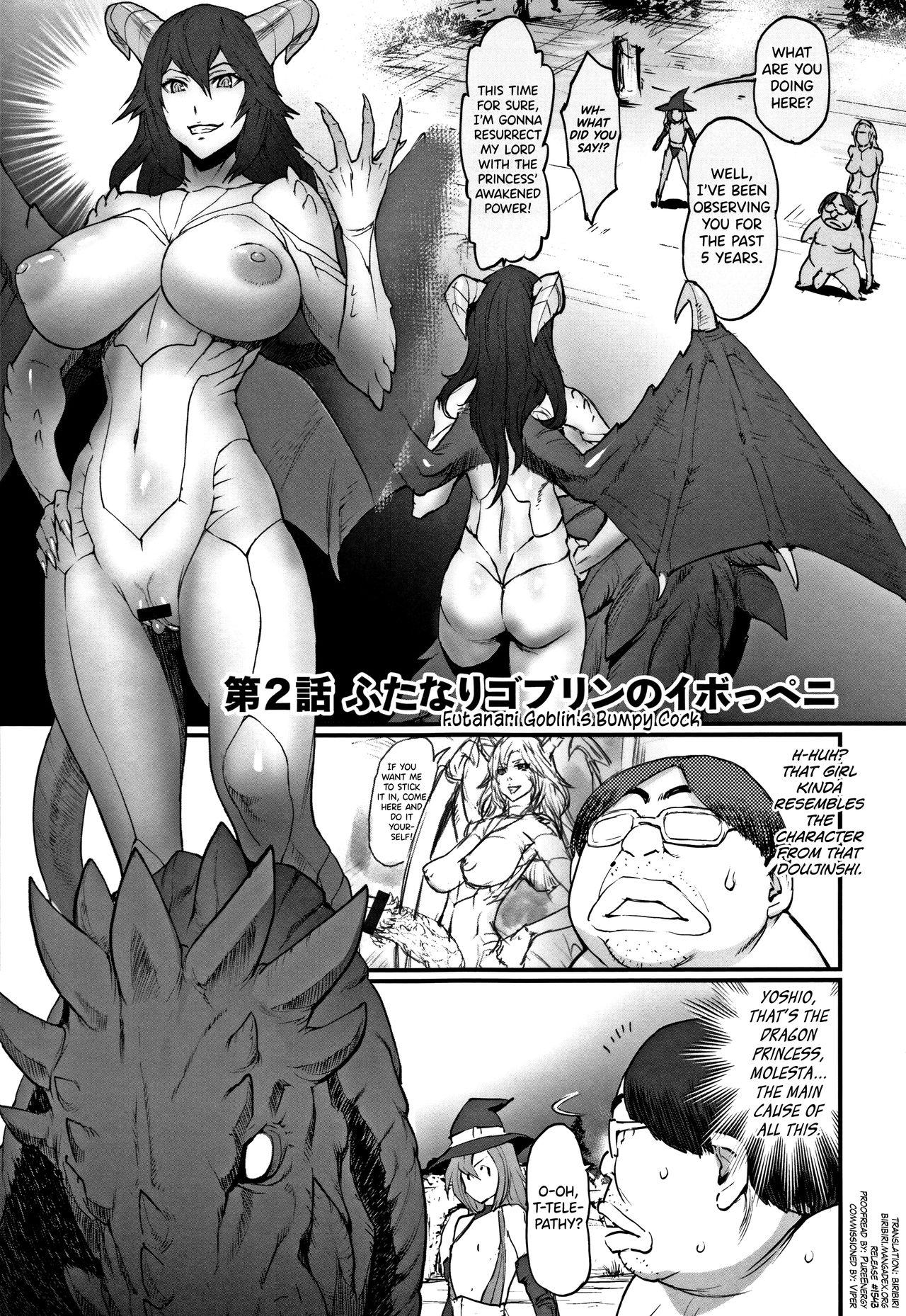 Hime to Dragon Ch.1-2 32