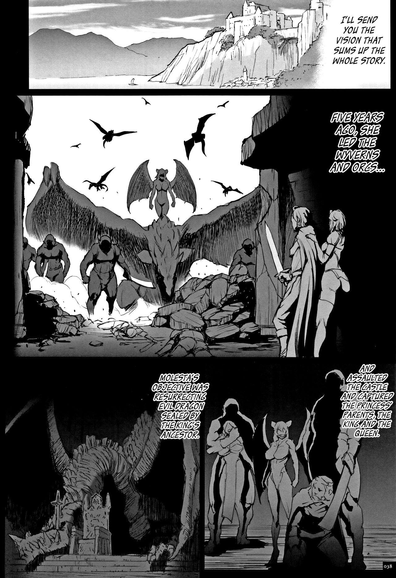 Hime to Dragon Ch.1-2 33