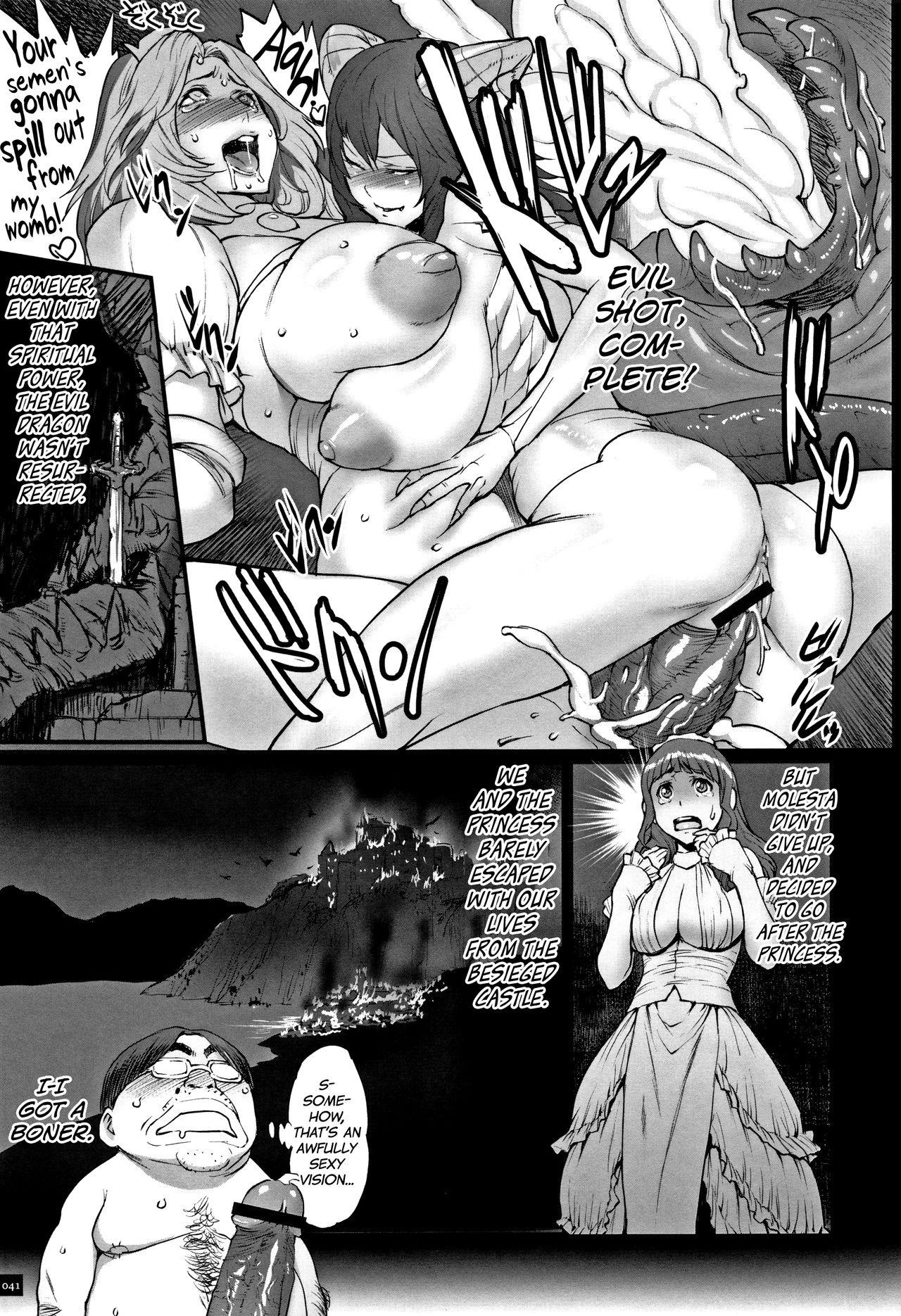 Hime to Dragon Ch.1-2 36