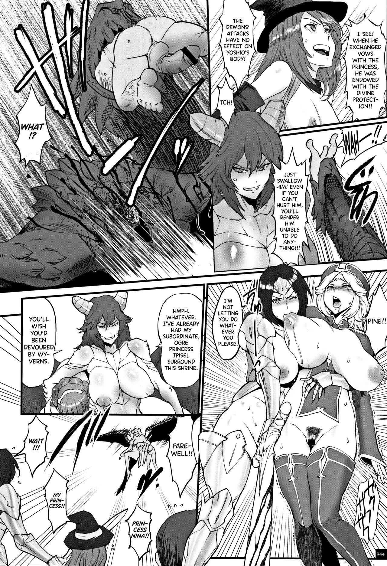Hime to Dragon Ch.1-2 39