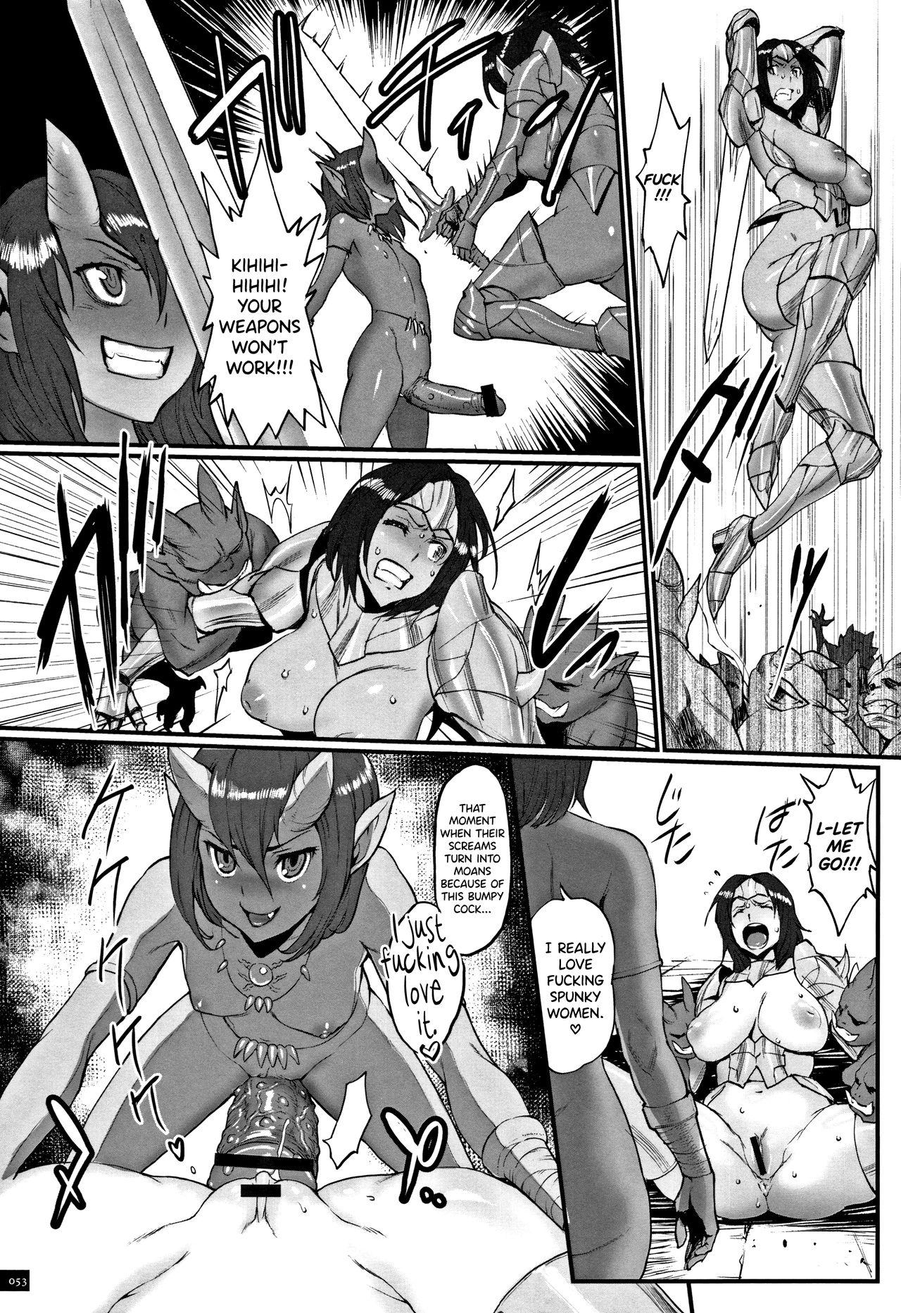 Hime to Dragon Ch.1-2 48