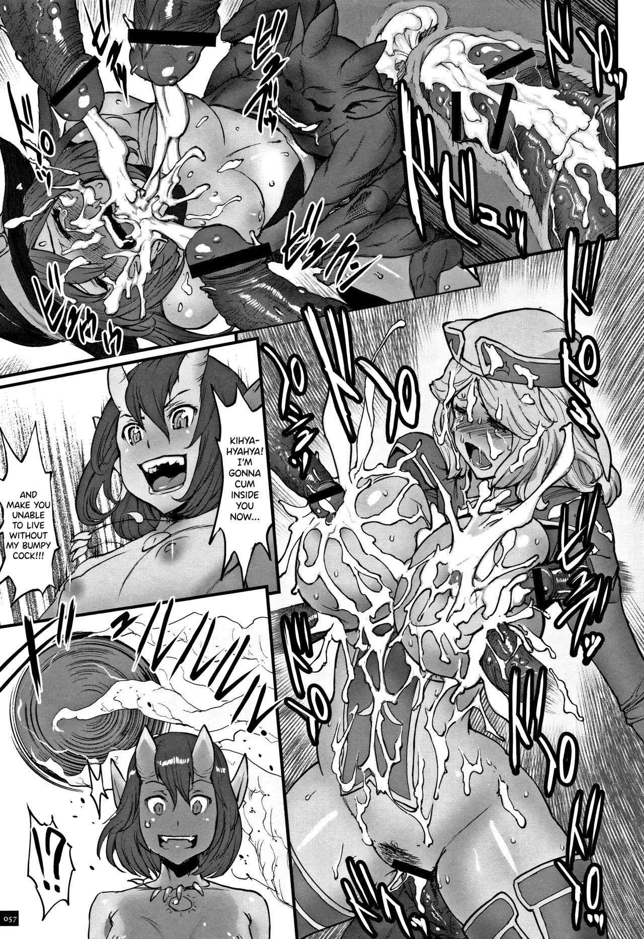 Hime to Dragon Ch.1-2 52