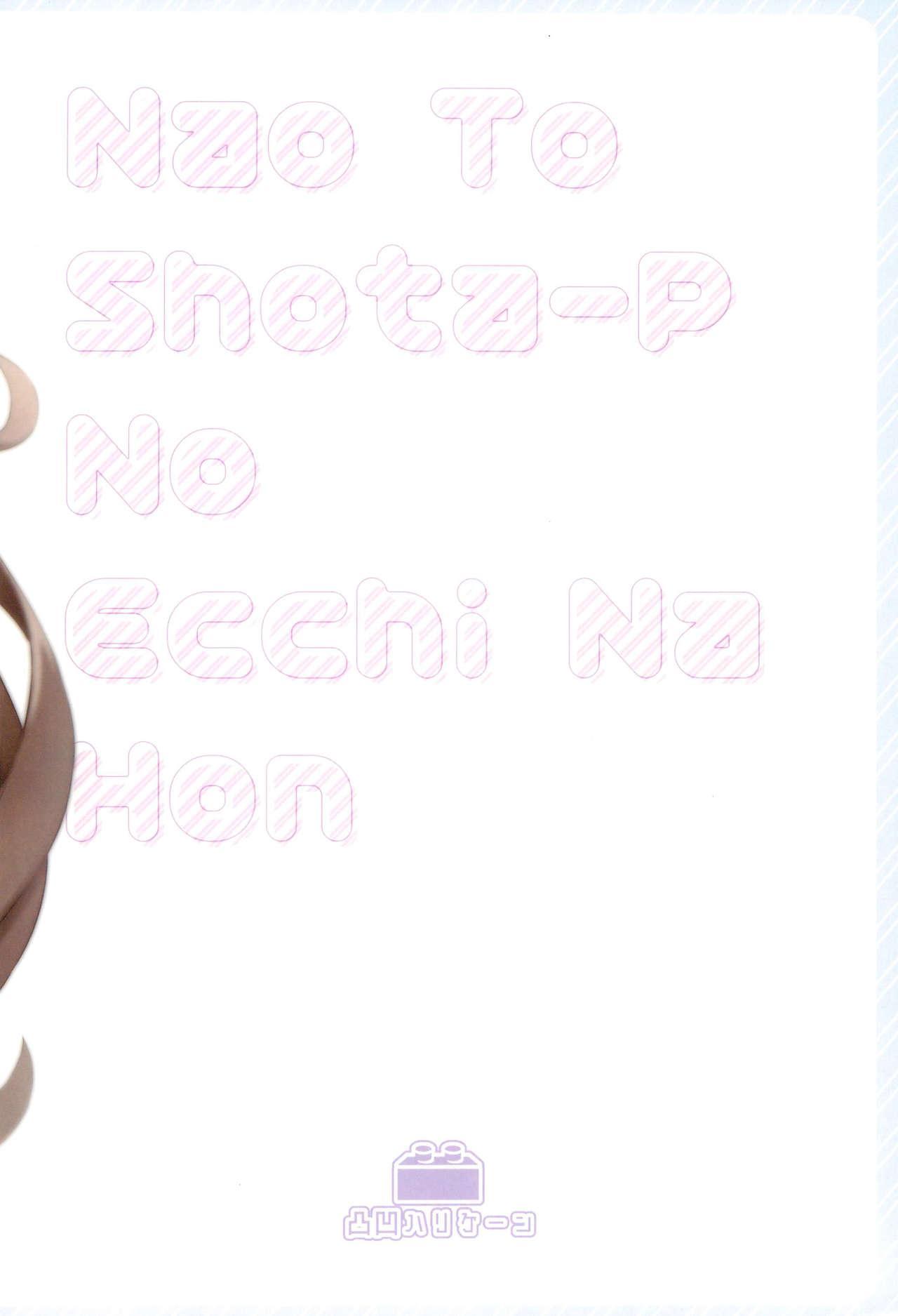 Nao to Shota P no Ecchi na Hon   Nao and Shota P's Eromanga 24