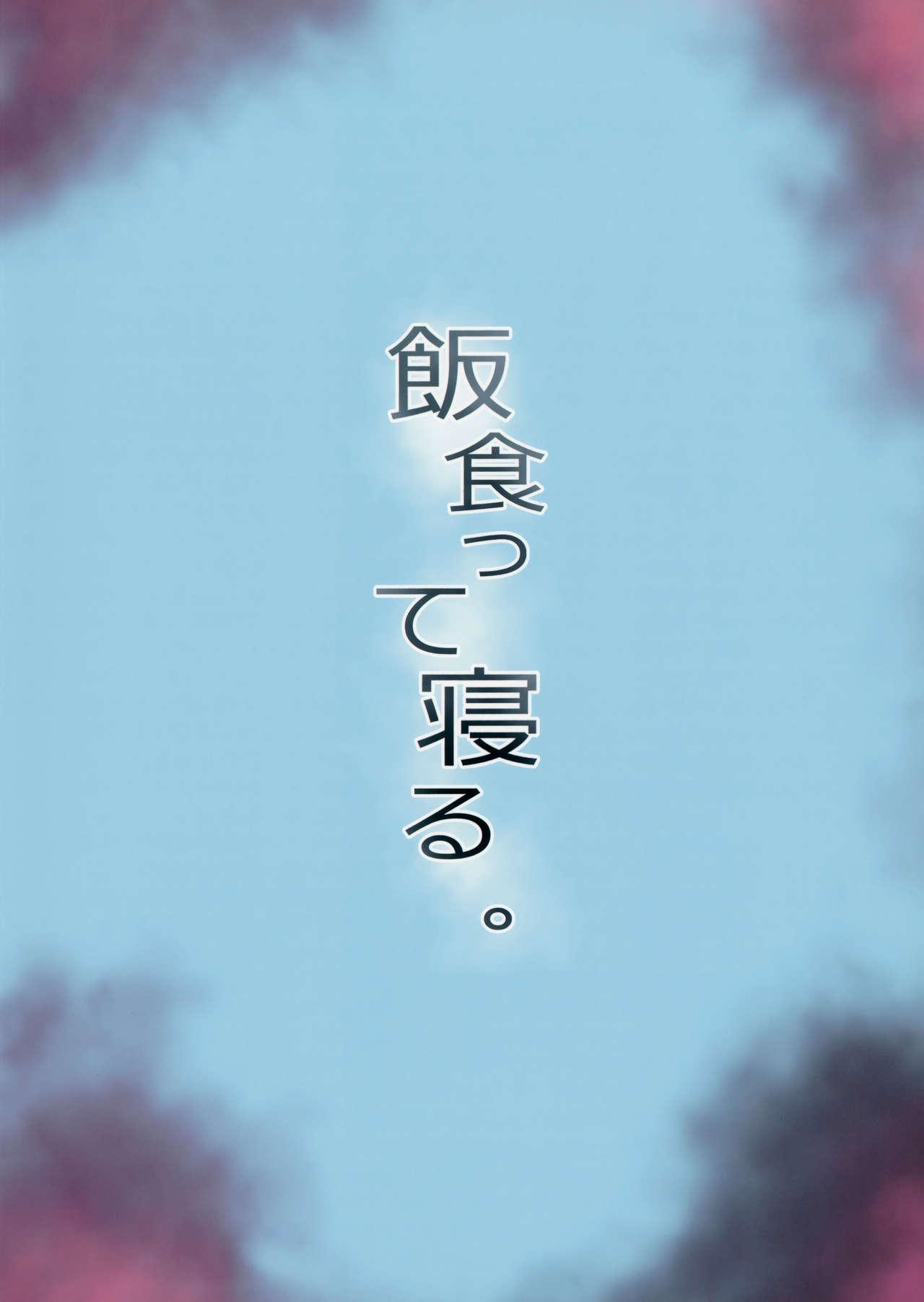 Tsugou no Yoi Tanoshii Isekai de Kuzuo no Benri na Mesu ni Naru 31