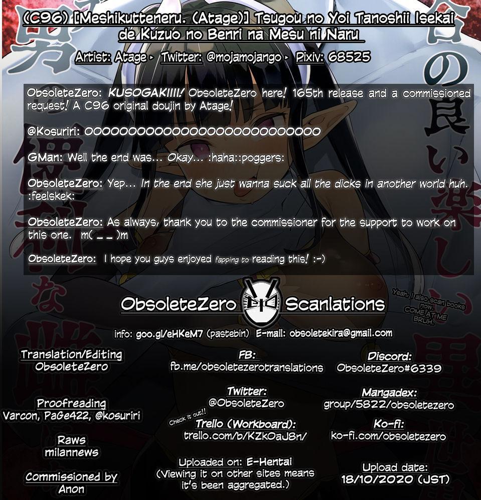 Tsugou no Yoi Tanoshii Isekai de Kuzuo no Benri na Mesu ni Naru 32