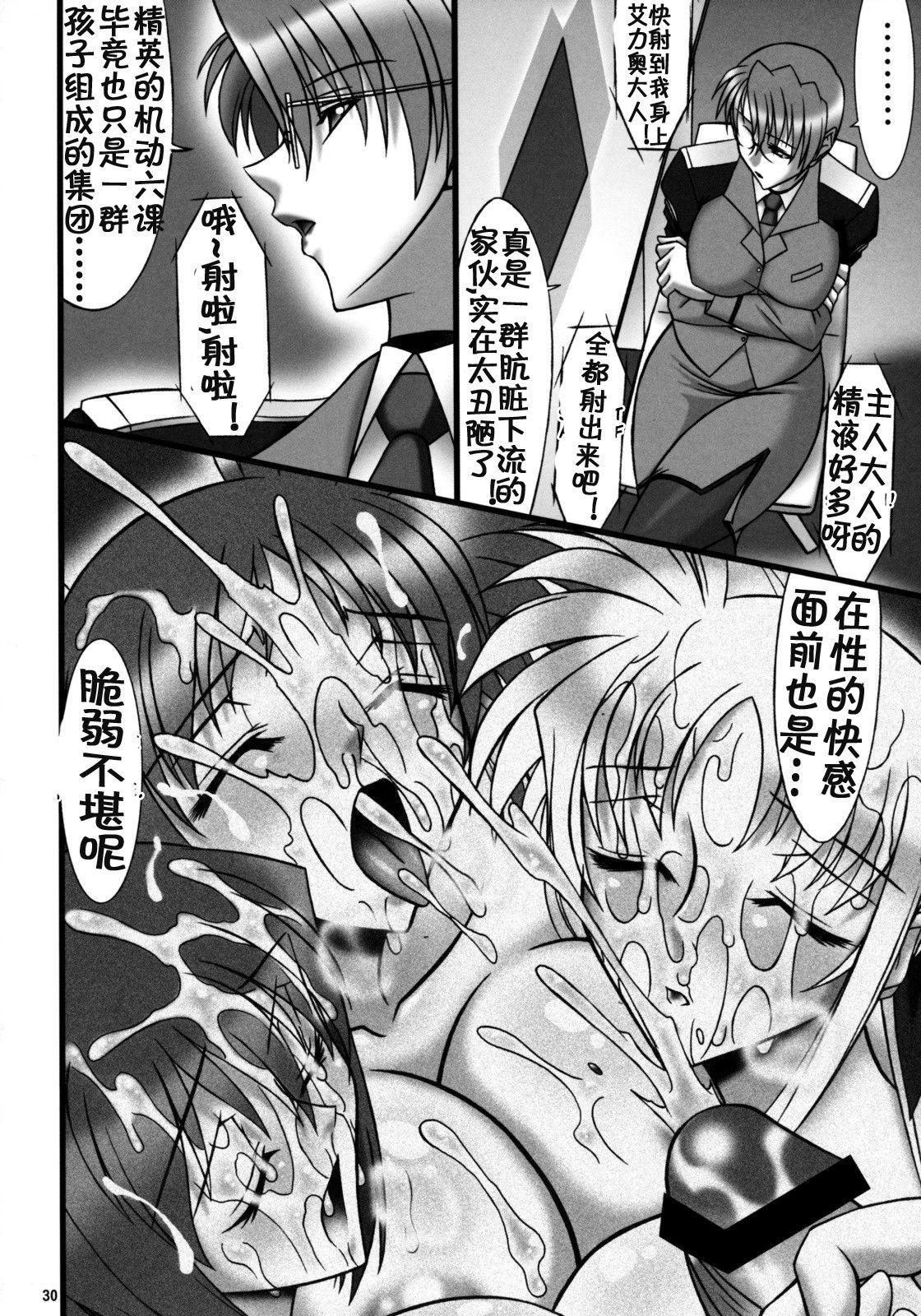 Angel's stroke 22 Datenshi Gekitsui 30