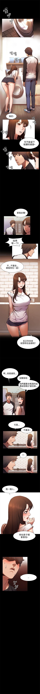 衝突 1-100官方中文(連載中) 27