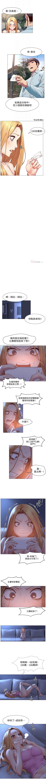 衝突 1-100官方中文(連載中) 409