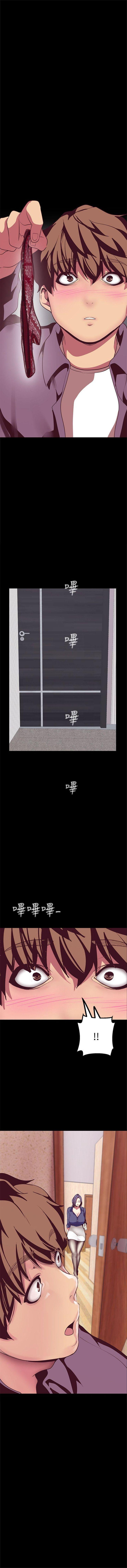 美麗新世界 1-85 官方中文(連載中) 142