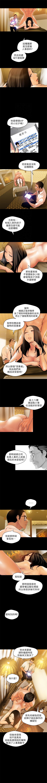 美麗新世界 1-85 官方中文(連載中) 398