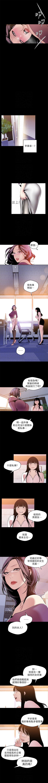 美麗新世界 1-85 官方中文(連載中) 402