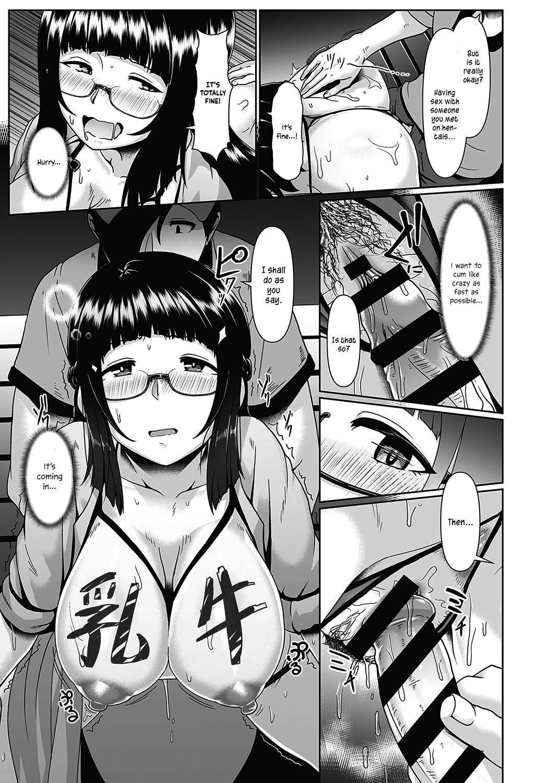 Kakushigoto VR 14