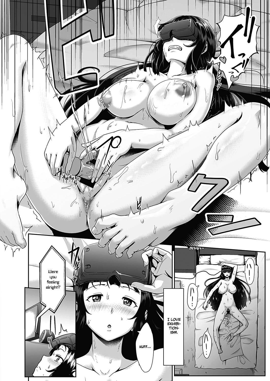 Kakushigoto VR 1