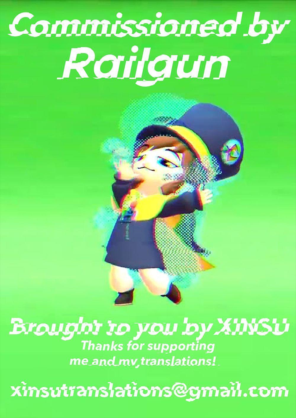 Kakushigoto VR 26