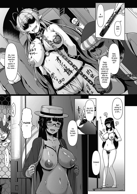 Kakushigoto VR 4