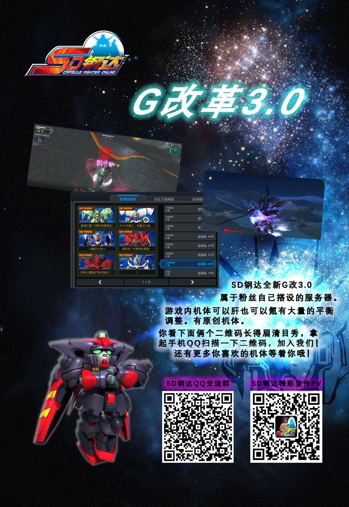 [Erect Sawaru] Raikou Shinki Igis Magia -PANDRA saga 3rd ignition- Ch. 24 (COMIC Unreal 2020-08 Vol. 86) [Chinese] [不咕鸟汉化组] [Digital] 30