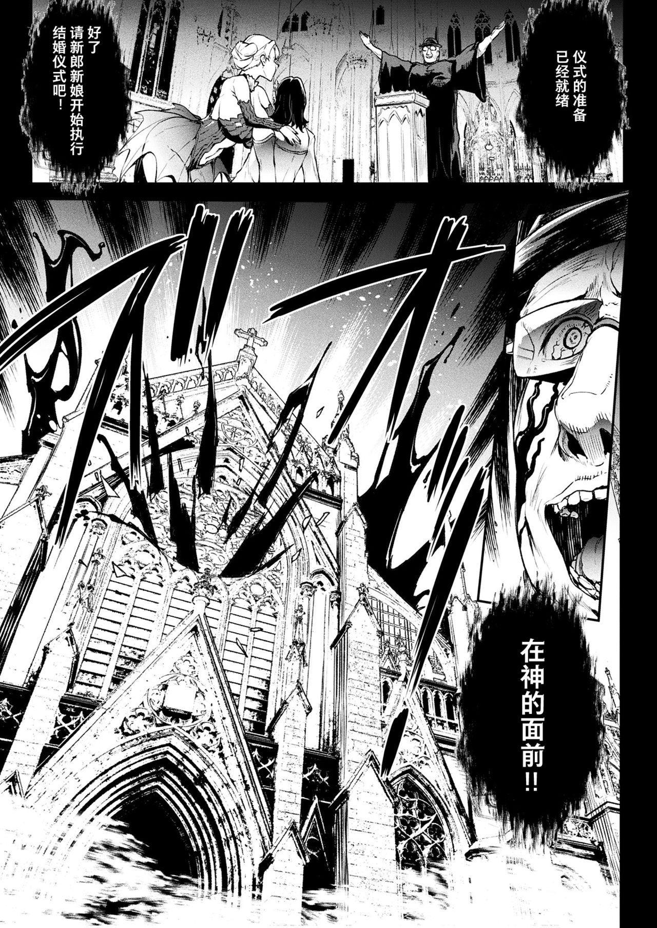 [Erect Sawaru] Raikou Shinki Igis Magia -PANDRA saga 3rd ignition- Ch. 24 (COMIC Unreal 2020-08 Vol. 86) [Chinese] [不咕鸟汉化组] [Digital] 4
